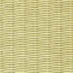 美草 目積-リーフグリーン