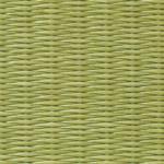 美草 目積-グリーン