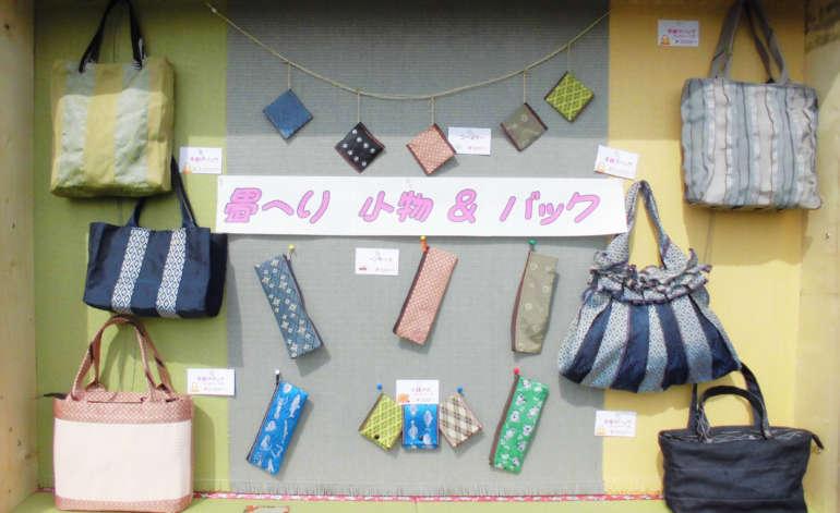 木島畳店 畳を使った小物
